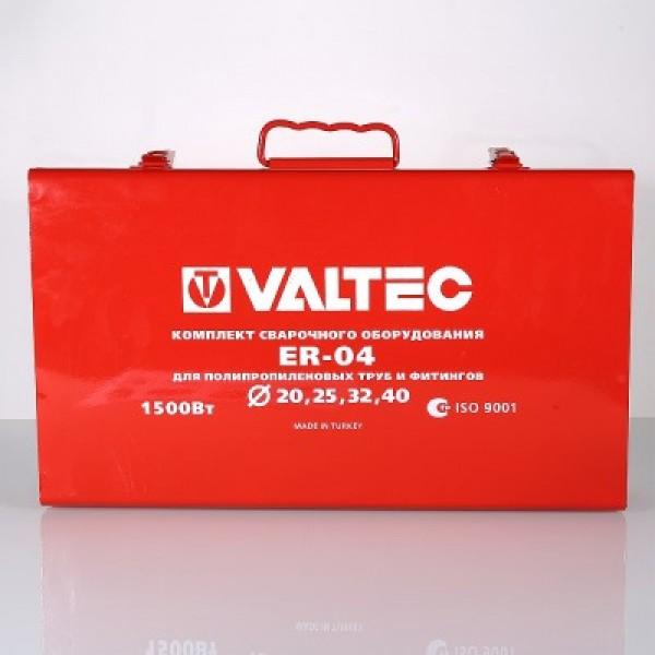 weldingequipmentset2.jpg